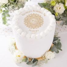 OPŁATEK personalizowany na tort IHS Exclusive Ø20cm